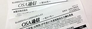 osa-news